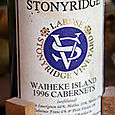 Stonyridge4