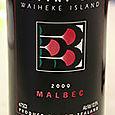 Waiheke_island36
