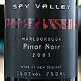 Marlborough_spyvalley3