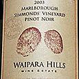 Marlborough_waiparahills