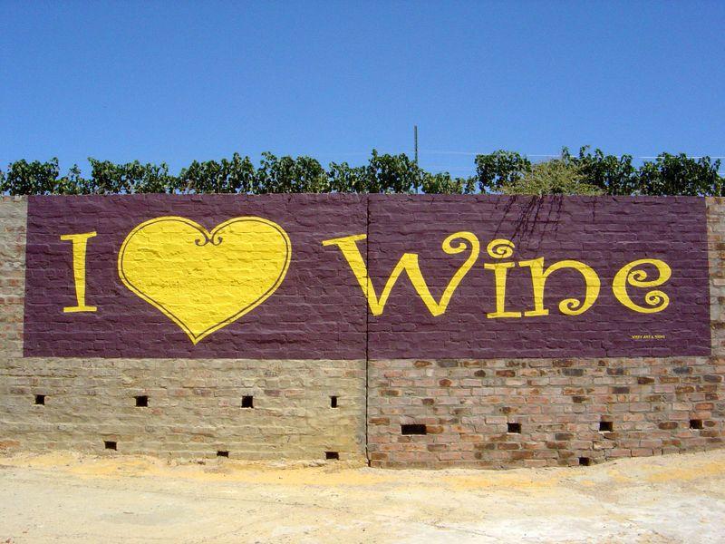 SOWINE_I_Love_Wine