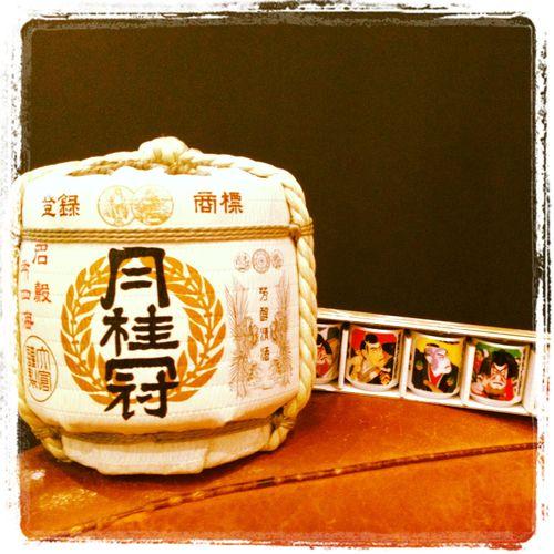 SOWINE_saké_Japon