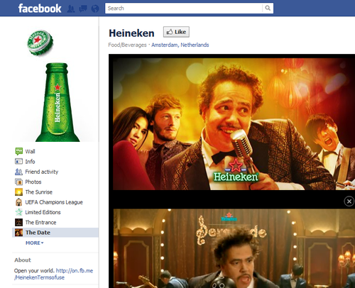 Heineken_Serenade_2