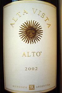 Altavista1