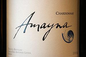 Amayna1