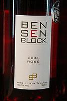 Bensen_block