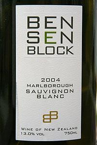 Marlborough01